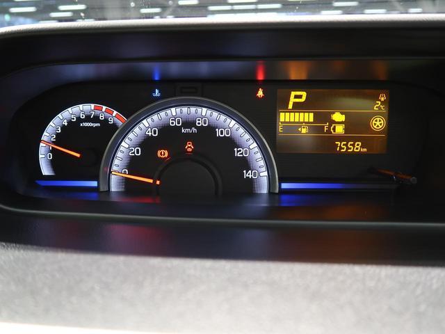 ハイブリッドFX 純正CDオーディオ セーフティサポート 誤発進抑制機能 ハイビームアシスト HUD 禁煙車 運転席シートヒーター アイドリングストップ オートエアコン(29枚目)