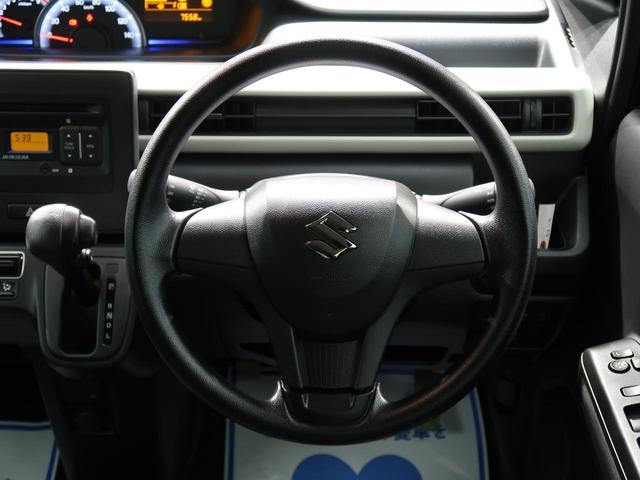 ハイブリッドFX 純正CDオーディオ セーフティサポート 誤発進抑制機能 ハイビームアシスト HUD 禁煙車 運転席シートヒーター アイドリングストップ オートエアコン(31枚目)