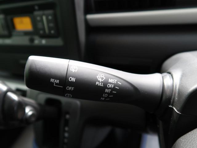ハイブリッドFX 純正CDオーディオ セーフティサポート 誤発進抑制機能 ハイビームアシスト HUD 禁煙車 運転席シートヒーター アイドリングストップ オートエアコン(32枚目)