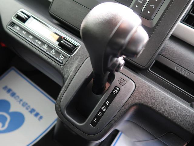 ハイブリッドFX 純正CDオーディオ セーフティサポート 誤発進抑制機能 ハイビームアシスト HUD 禁煙車 運転席シートヒーター アイドリングストップ オートエアコン(34枚目)