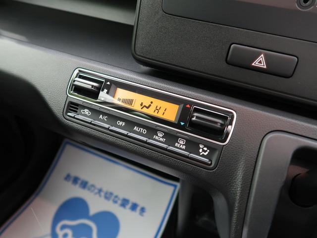 ハイブリッドFX 純正CDオーディオ セーフティサポート 誤発進抑制機能 ハイビームアシスト HUD 禁煙車 運転席シートヒーター アイドリングストップ オートエアコン(35枚目)