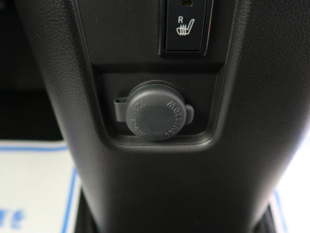 ハイブリッドFX 純正CDオーディオ セーフティサポート 誤発進抑制機能 ハイビームアシスト HUD 禁煙車 運転席シートヒーター アイドリングストップ オートエアコン(38枚目)