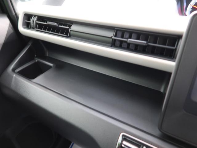 ハイブリッドFX 純正CDオーディオ セーフティサポート 誤発進抑制機能 ハイビームアシスト HUD 禁煙車 運転席シートヒーター アイドリングストップ オートエアコン(39枚目)