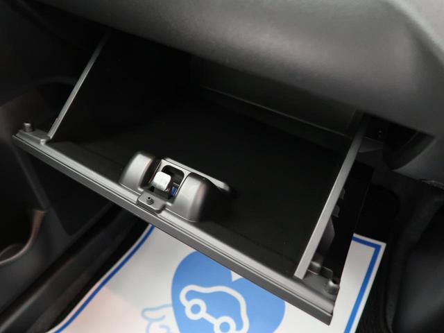 ハイブリッドFX 純正CDオーディオ セーフティサポート 誤発進抑制機能 ハイビームアシスト HUD 禁煙車 運転席シートヒーター アイドリングストップ オートエアコン(40枚目)