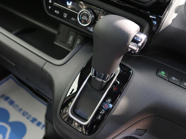 L 届出済未使用車 電動スライドドア 衝突被害軽減装置 バックカメラ レーダークルーズ レーンアシスト クリアランスソナー シートヒーター LEDヘッド 純正14AW オートエアコン オートライト(42枚目)