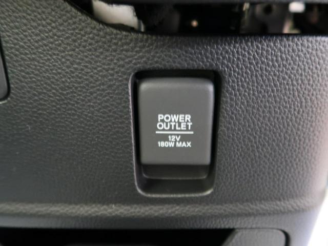 L 届出済未使用車 電動スライドドア 衝突被害軽減装置 バックカメラ レーダークルーズ レーンアシスト クリアランスソナー シートヒーター LEDヘッド 純正14AW オートエアコン オートライト(43枚目)