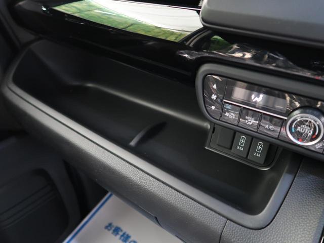 L 届出済未使用車 電動スライドドア 衝突被害軽減装置 バックカメラ レーダークルーズ レーンアシスト クリアランスソナー シートヒーター LEDヘッド 純正14AW オートエアコン オートライト(45枚目)