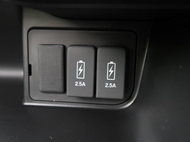 L 届出済未使用車 電動スライドドア 衝突被害軽減装置 バックカメラ レーダークルーズ レーンアシスト クリアランスソナー シートヒーター LEDヘッド 純正14AW オートエアコン オートライト(46枚目)