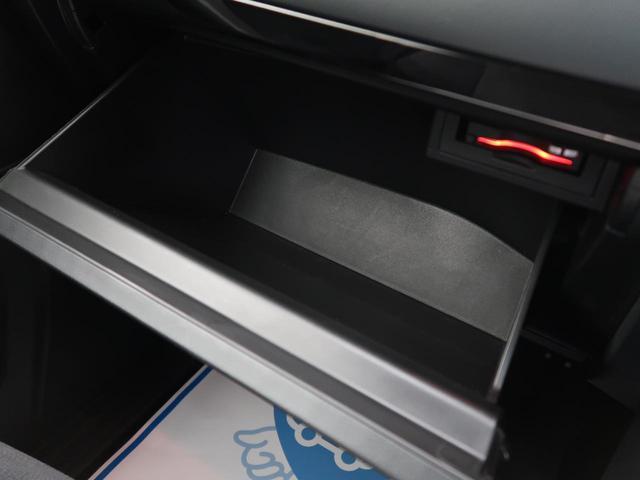 TX SDナビ フルセグ バックカメラ LEDヘッド 禁煙車 ETC 純正17AW デュアルエアコン(47枚目)