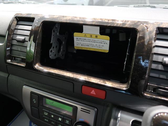 スーパーGL ダークプライムII 登録済未使用車 ディーゼルターボ 衝突被害軽減装置 両側電動スライドドア ハーフレザー レーンアシスト LEDヘッド AC100V電源アクセサリーコンセント オートマチックハイビーム オートライト(6枚目)