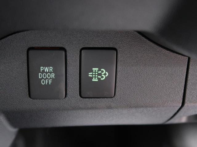 スーパーGL ダークプライムII 登録済未使用車 ディーゼルターボ 衝突被害軽減装置 両側電動スライドドア ハーフレザー レーンアシスト LEDヘッド AC100V電源アクセサリーコンセント オートマチックハイビーム オートライト(39枚目)