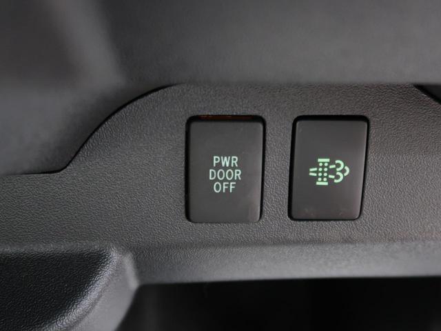 スーパーGL ダークプライムII 登録済未使用車 ディーゼルターボ 衝突被害軽減装置 両側電動スライドドア ハーフレザー レーンアシスト LEDヘッド AC100V電源アクセサリーコンセント オートマチックハイビーム オートライト(40枚目)