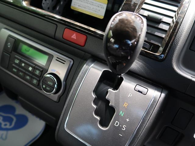 スーパーGL ダークプライムII 登録済未使用車 ディーゼルターボ 衝突被害軽減装置 両側電動スライドドア ハーフレザー レーンアシスト LEDヘッド AC100V電源アクセサリーコンセント オートマチックハイビーム オートライト(41枚目)