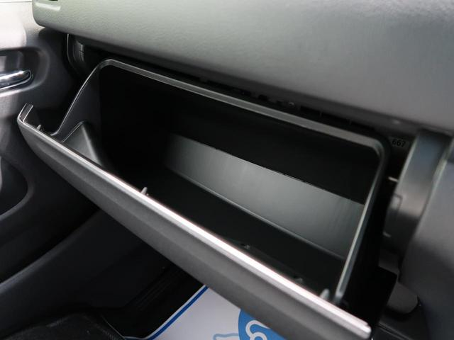 スーパーGL ダークプライムII 登録済未使用車 ディーゼルターボ 衝突被害軽減装置 両側電動スライドドア ハーフレザー レーンアシスト LEDヘッド AC100V電源アクセサリーコンセント オートマチックハイビーム オートライト(44枚目)