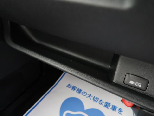 スーパーGL ダークプライムII 登録済未使用車 ディーゼルターボ 衝突被害軽減装置 両側電動スライドドア ハーフレザー レーンアシスト LEDヘッド AC100V電源アクセサリーコンセント オートマチックハイビーム オートライト(45枚目)
