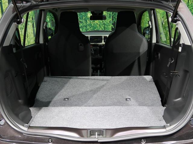 L 純正CDオーディオ 衝突被害軽減装置 踏み間違い防止アシスト機能 運転席シートヒーター 禁煙車 キーレスエントリー(13枚目)