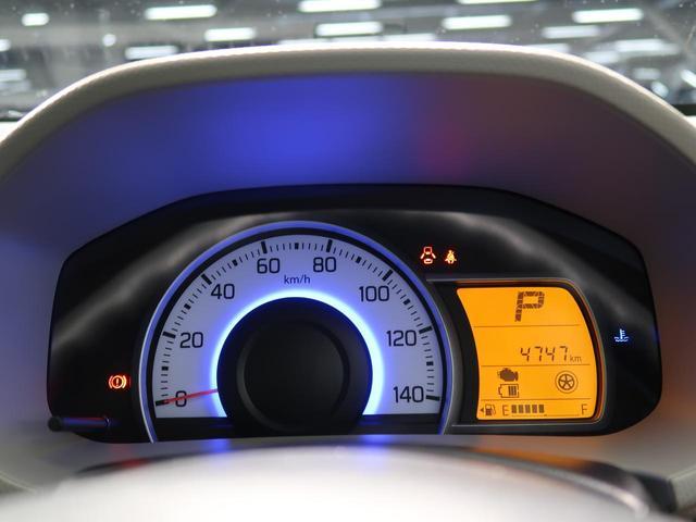 L 純正CDオーディオ 衝突被害軽減装置 踏み間違い防止アシスト機能 運転席シートヒーター 禁煙車 キーレスエントリー(30枚目)