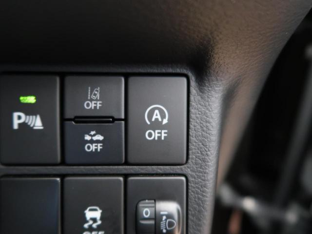 L 純正CDオーディオ 衝突被害軽減装置 踏み間違い防止アシスト機能 運転席シートヒーター 禁煙車 キーレスエントリー(31枚目)
