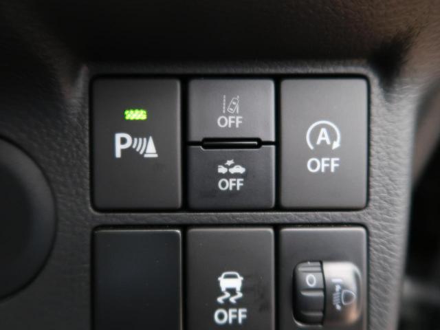 L 純正CDオーディオ 衝突被害軽減装置 踏み間違い防止アシスト機能 運転席シートヒーター 禁煙車 キーレスエントリー(32枚目)