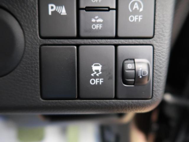 L 純正CDオーディオ 衝突被害軽減装置 踏み間違い防止アシスト機能 運転席シートヒーター 禁煙車 キーレスエントリー(34枚目)