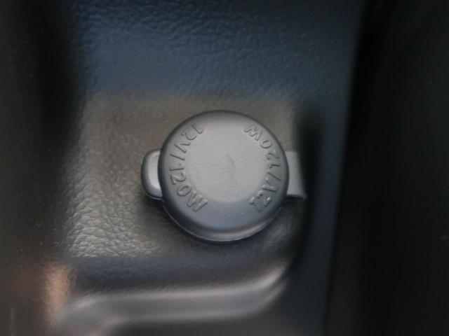L 純正CDオーディオ 衝突被害軽減装置 踏み間違い防止アシスト機能 運転席シートヒーター 禁煙車 キーレスエントリー(41枚目)