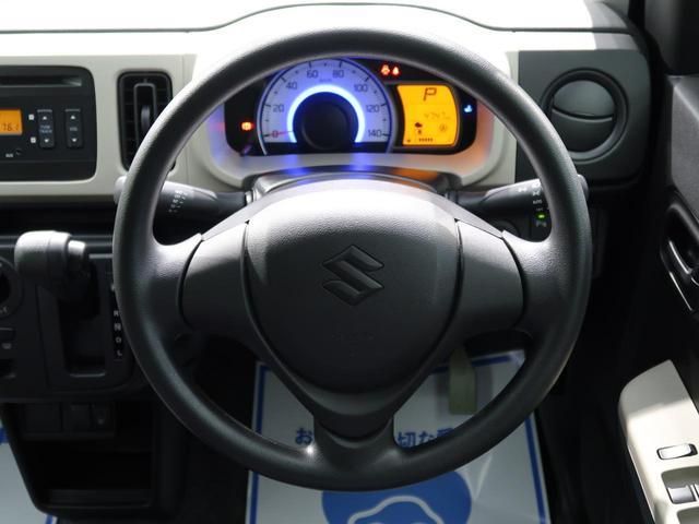 L 純正CDオーディオ 衝突被害軽減装置 踏み間違い防止アシスト機能 運転席シートヒーター 禁煙車 キーレスエントリー(43枚目)