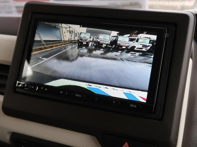 L 届出済未使用車 ホンダセンシング レーダークルーズ LEDヘッド 電動スライドドア 運転席シートヒーター アームレスト ロールサンシェイド クリアランスソナー(8枚目)