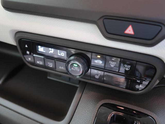 L 届出済未使用車 ホンダセンシング レーダークルーズ LEDヘッド 電動スライドドア 運転席シートヒーター アームレスト ロールサンシェイド クリアランスソナー(12枚目)