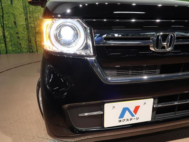 L 届出済未使用車 ホンダセンシング レーダークルーズ LEDヘッド 電動スライドドア 運転席シートヒーター アームレスト ロールサンシェイド クリアランスソナー(16枚目)