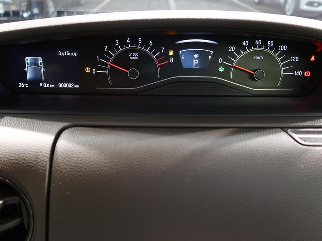 L 届出済未使用車 ホンダセンシング レーダークルーズ LEDヘッド 電動スライドドア 運転席シートヒーター アームレスト ロールサンシェイド クリアランスソナー(33枚目)