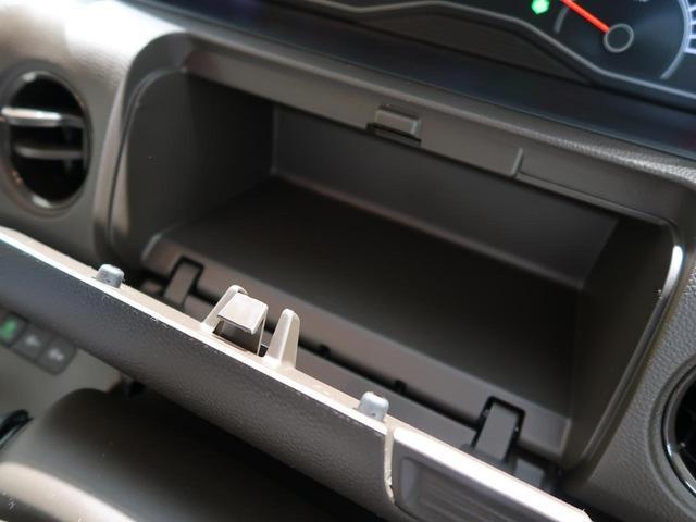 L 届出済未使用車 ホンダセンシング レーダークルーズ LEDヘッド 電動スライドドア 運転席シートヒーター アームレスト ロールサンシェイド クリアランスソナー(35枚目)