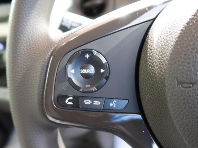 L 届出済未使用車 ホンダセンシング レーダークルーズ LEDヘッド 電動スライドドア 運転席シートヒーター アームレスト ロールサンシェイド クリアランスソナー(38枚目)