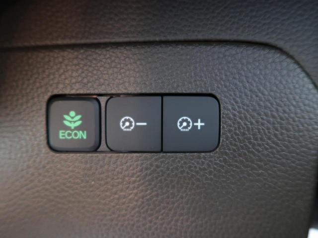 L 届出済未使用車 ホンダセンシング レーダークルーズ LEDヘッド 電動スライドドア 運転席シートヒーター アームレスト ロールサンシェイド クリアランスソナー(42枚目)