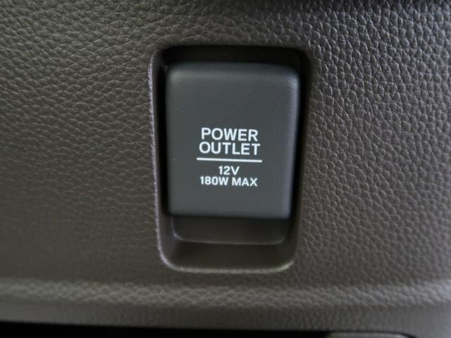 L 届出済未使用車 ホンダセンシング レーダークルーズ LEDヘッド 電動スライドドア 運転席シートヒーター アームレスト ロールサンシェイド クリアランスソナー(44枚目)
