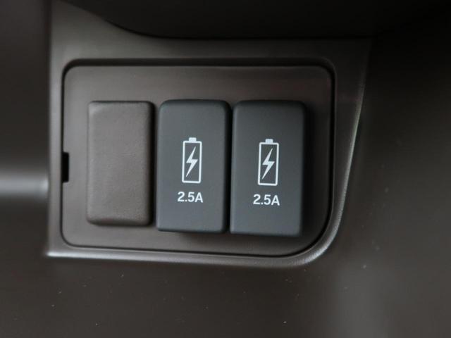 L 届出済未使用車 ホンダセンシング レーダークルーズ LEDヘッド 電動スライドドア 運転席シートヒーター アームレスト ロールサンシェイド クリアランスソナー(45枚目)