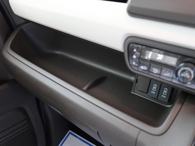 L 届出済未使用車 ホンダセンシング レーダークルーズ LEDヘッド 電動スライドドア 運転席シートヒーター アームレスト ロールサンシェイド クリアランスソナー(47枚目)