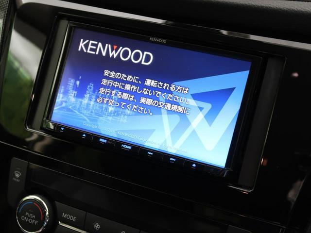 20X エマージェンシーブレーキパッケージ 4WD SDナビ バックカメラ LEDヘッド エマージェンシーブレーキ クリアランスソナー 純正17AW スマートキー デュアルエアコン 撥水カプロンシート ETC(6枚目)