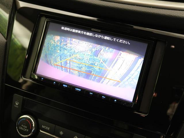 20X エマージェンシーブレーキパッケージ 4WD SDナビ バックカメラ LEDヘッド エマージェンシーブレーキ クリアランスソナー 純正17AW スマートキー デュアルエアコン 撥水カプロンシート ETC(7枚目)