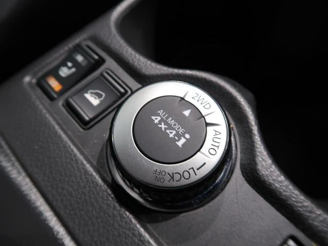 20X エマージェンシーブレーキパッケージ 4WD SDナビ バックカメラ LEDヘッド エマージェンシーブレーキ クリアランスソナー 純正17AW スマートキー デュアルエアコン 撥水カプロンシート ETC(8枚目)
