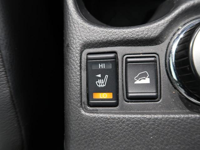 20X エマージェンシーブレーキパッケージ 4WD SDナビ バックカメラ LEDヘッド エマージェンシーブレーキ クリアランスソナー 純正17AW スマートキー デュアルエアコン 撥水カプロンシート ETC(9枚目)