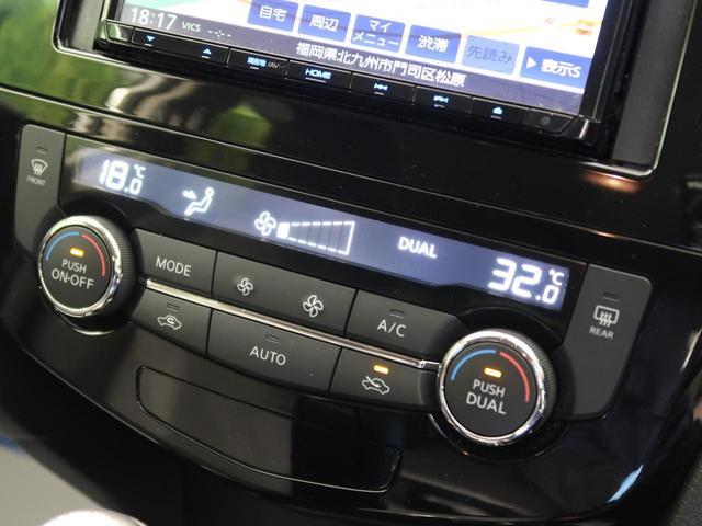 20X エマージェンシーブレーキパッケージ 4WD SDナビ バックカメラ LEDヘッド エマージェンシーブレーキ クリアランスソナー 純正17AW スマートキー デュアルエアコン 撥水カプロンシート ETC(10枚目)
