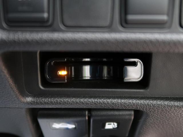 20X エマージェンシーブレーキパッケージ 4WD SDナビ バックカメラ LEDヘッド エマージェンシーブレーキ クリアランスソナー 純正17AW スマートキー デュアルエアコン 撥水カプロンシート ETC(11枚目)