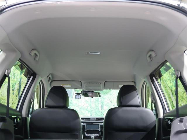 20X エマージェンシーブレーキパッケージ 4WD SDナビ バックカメラ LEDヘッド エマージェンシーブレーキ クリアランスソナー 純正17AW スマートキー デュアルエアコン 撥水カプロンシート ETC(27枚目)