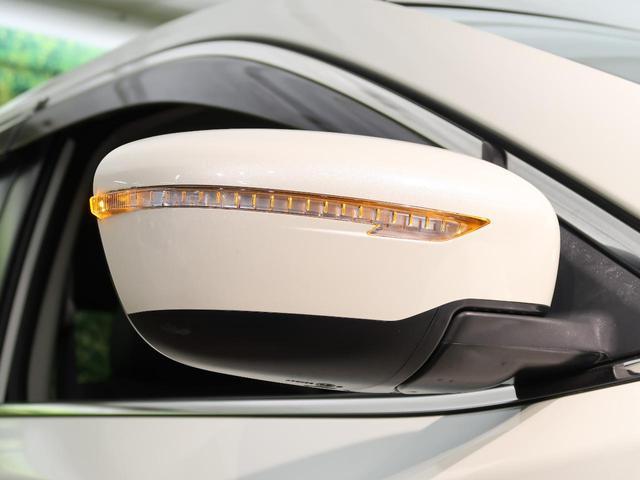 20X エマージェンシーブレーキパッケージ 4WD SDナビ バックカメラ LEDヘッド エマージェンシーブレーキ クリアランスソナー 純正17AW スマートキー デュアルエアコン 撥水カプロンシート ETC(28枚目)