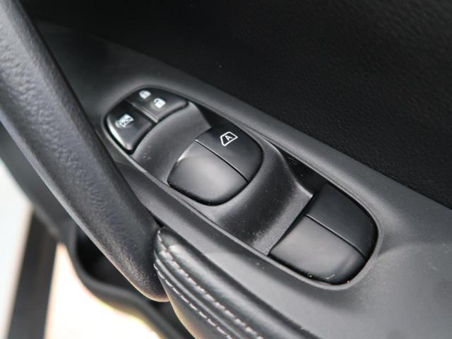20X エマージェンシーブレーキパッケージ 4WD SDナビ バックカメラ LEDヘッド エマージェンシーブレーキ クリアランスソナー 純正17AW スマートキー デュアルエアコン 撥水カプロンシート ETC(30枚目)