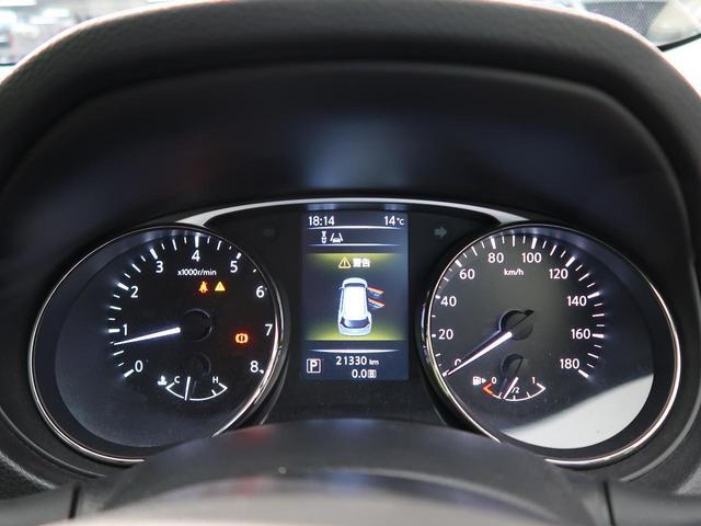 20X エマージェンシーブレーキパッケージ 4WD SDナビ バックカメラ LEDヘッド エマージェンシーブレーキ クリアランスソナー 純正17AW スマートキー デュアルエアコン 撥水カプロンシート ETC(32枚目)