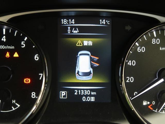 20X エマージェンシーブレーキパッケージ 4WD SDナビ バックカメラ LEDヘッド エマージェンシーブレーキ クリアランスソナー 純正17AW スマートキー デュアルエアコン 撥水カプロンシート ETC(33枚目)