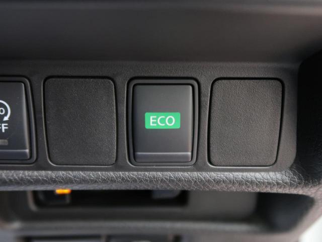 20X エマージェンシーブレーキパッケージ 4WD SDナビ バックカメラ LEDヘッド エマージェンシーブレーキ クリアランスソナー 純正17AW スマートキー デュアルエアコン 撥水カプロンシート ETC(35枚目)