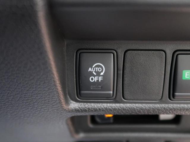 20X エマージェンシーブレーキパッケージ 4WD SDナビ バックカメラ LEDヘッド エマージェンシーブレーキ クリアランスソナー 純正17AW スマートキー デュアルエアコン 撥水カプロンシート ETC(36枚目)
