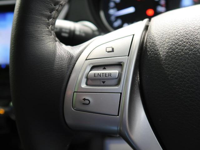 20X エマージェンシーブレーキパッケージ 4WD SDナビ バックカメラ LEDヘッド エマージェンシーブレーキ クリアランスソナー 純正17AW スマートキー デュアルエアコン 撥水カプロンシート ETC(39枚目)